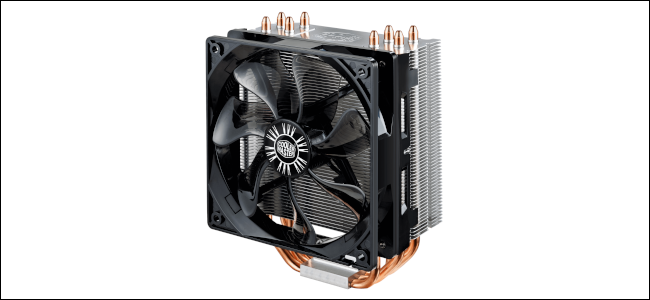 A CPU cooler with large fan and copper pipes protruding from the bottom.